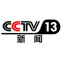 TV Guide - StarTimes